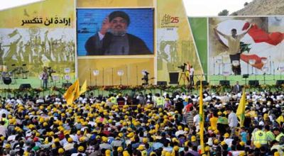 Hassan Nasrallah bicara pada Pendukungnya (Foto: EPA)