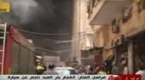 Ledakan di Lebanon (Foto: Reuters)