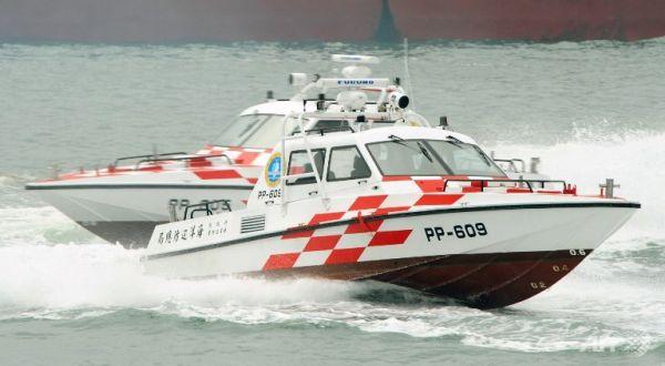 Penjaga Pantai Taiwan (Foto: AFP)