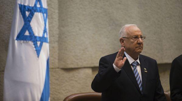 Israel Lantik Presiden Baru Reuven Rivlin (Reuters)