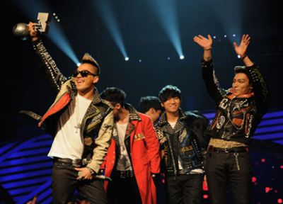 Big Bang (Foto: MTV)