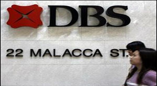 Pelajaran dari akuisisi DBS
