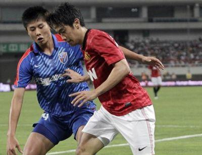Shinji Kagawa. (Foto: Reuters)