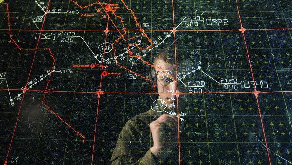 Foto : Radar militer Rusia (RIA)