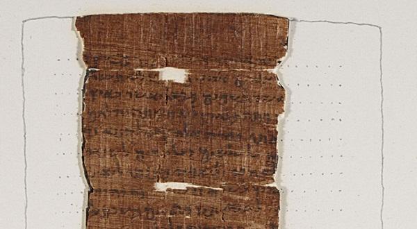 zncqmdB8tT Manuskrip 10 Perintah Tuhan Pindah ke Digital