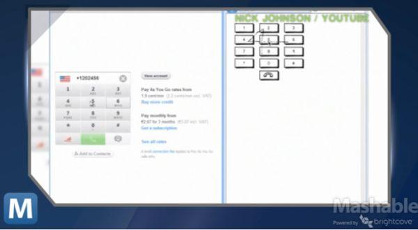 Hacker Lacak Gerakan Mouse Berkat Celah Internet Explorer!