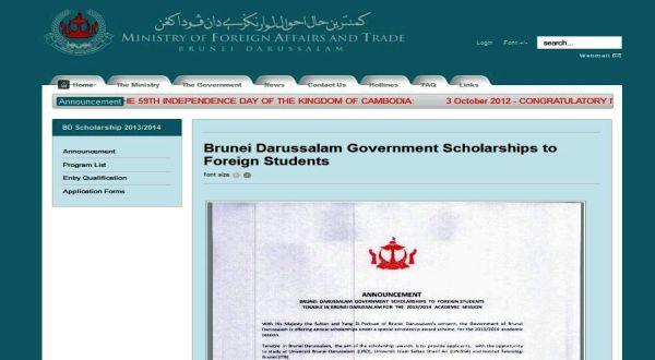 Pemerintah Brunei Darussalam menyediakan beasiswa S-1 hingga S-3. (Foto; ist.)