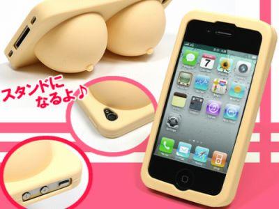 Oppai-cover  Bikin iPhone Jadi Lebih HOT 88fa2a4f01