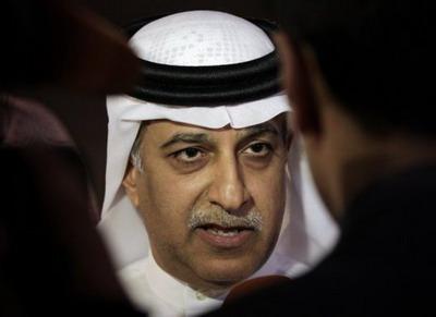 Sheikh Salman bin Ibrahim Al Khalifa.(foto:IST)