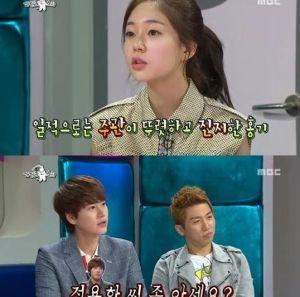 Lee Hong Ki Sering Nge-bully Kyuhyun?