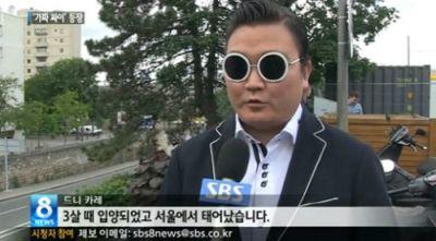 Ada Psy Palsu di Cannes Film Festival
