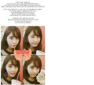 "Seohyun ""SNSD"" Kirim Surat Menyentuh di Ultahnya"