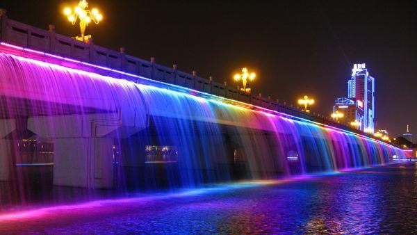 Banpo Bridge, Seoul (Foto: dramafever)