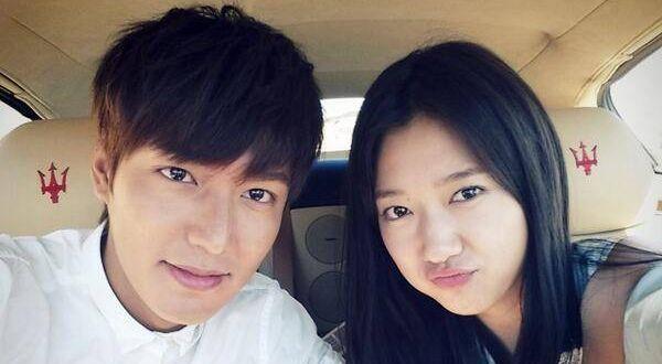 Lee Min Ho &  Park Shin Hye Pacaran?