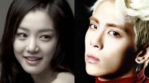 "Jonghyun ""SHINee"" Pacaran dengan Lee Yu Bi?"