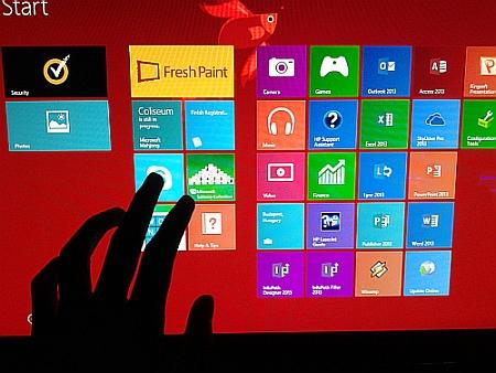 Windows 8.1. (foto: Ramadhan Aditya/Okezone)