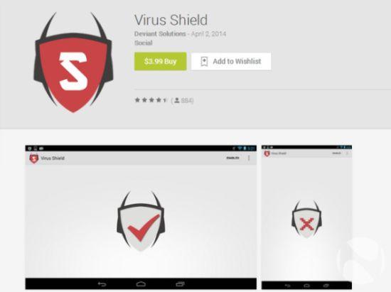 Virus Shield. (screenshot)