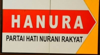 Lambang Hanura (Foto: Dok Okezone)
