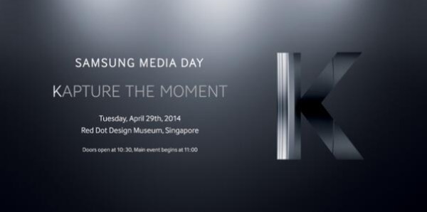 Undangan peluncuran Galaxy K dari Samsung.