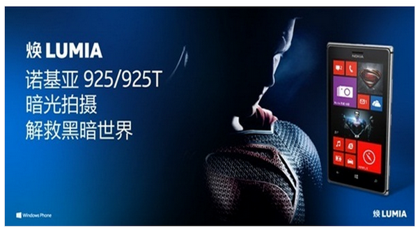 Nokia Lumia Superman (foto: Ist)