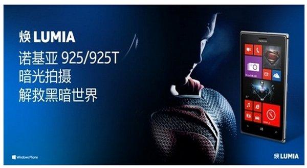 Lumia Superman, Ponsel Selfie Terbaik Nokia?