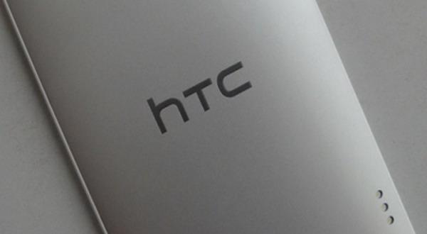 HTC Siapkan Ponsel Mirip Galaxy S5 Versi Murah?