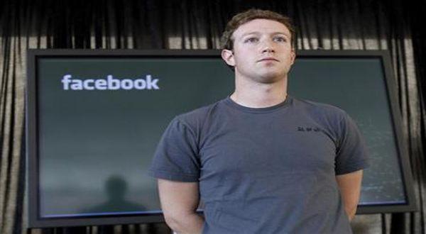 Perjalanan Bos Facebook untuk menjadi Salah Satu Orang Terkaya Dunia