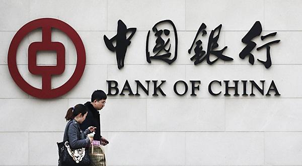 Bank of China diduga lakukan pencucian uang (Ilustrasi: Reuters)