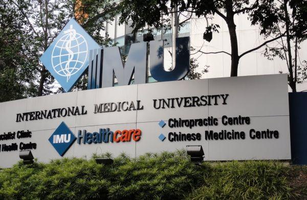 Beasiswa S-1 Medis Di Malaysia,Mau?
