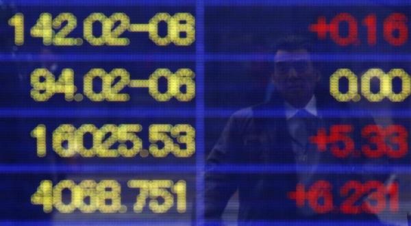 Gerak-gerik Rupiah di 4 bank (Ilustrasi: Reuters)