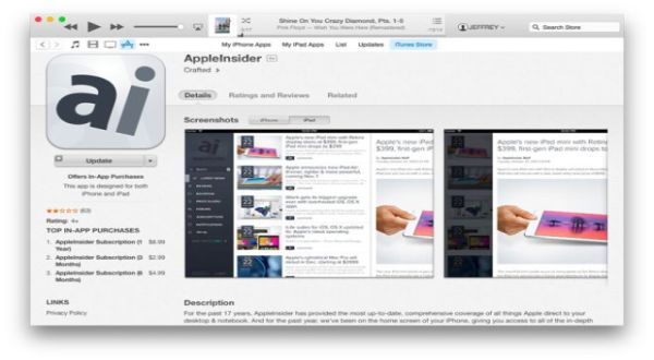 Apple Luncurkan iTunes 12 Beta
