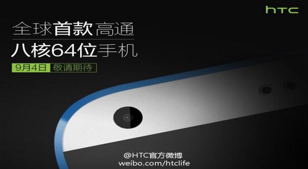 HTC Desire 820 Tampilkan Chip 64-bit