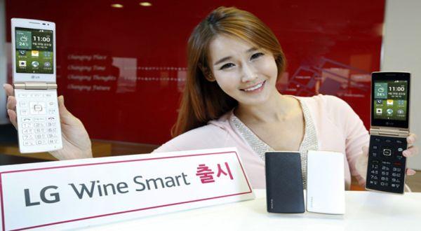 LG Kenalkan Smartphone Bergaya Flip