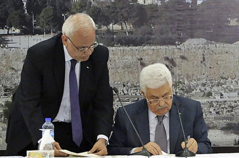 Mulai April, Palestina Akan Gabung ke ICC
