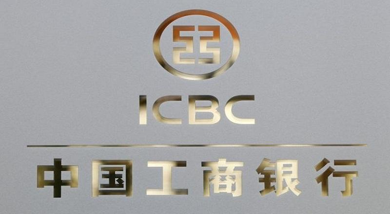 https: img.okeinfo.net content 2015 05 07 213 1146085 empat-bank-china-dominasi-perbankan-dunia-Yggy8lZVrC.jpg