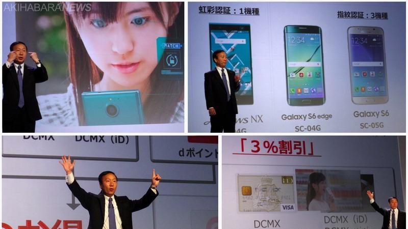 https: img.okeinfo.net content 2015 06 07 57 1161486 fujitsu-hadirkan-smartphone-pertama-dengan-scanner-retina-mata-FlkdQ78c3o.jpg