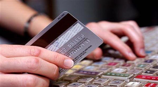 https: img.okeinfo.net content 2015 07 25 213 1185422 bahayanya-bayar-kartu-kredit-dengan-minimum-payment-jkWw4dbpY9.jpg
