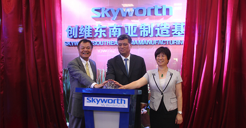 Skyworth Corp Resmikan 'Skyworth Southeast Asia Manufacturing Base' di Cikarang Selatan