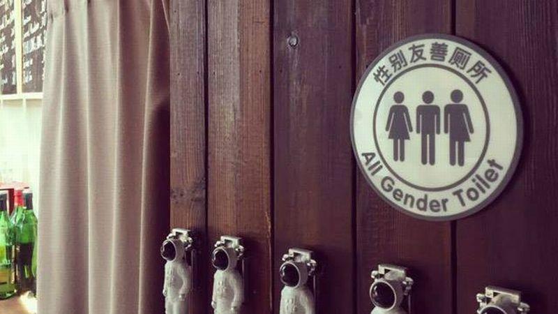 https: img.okeinfo.net content 2016 06 17 18 1417601 china-mulai-bangun-toilet-lgbt-scYZukJeki.jpg