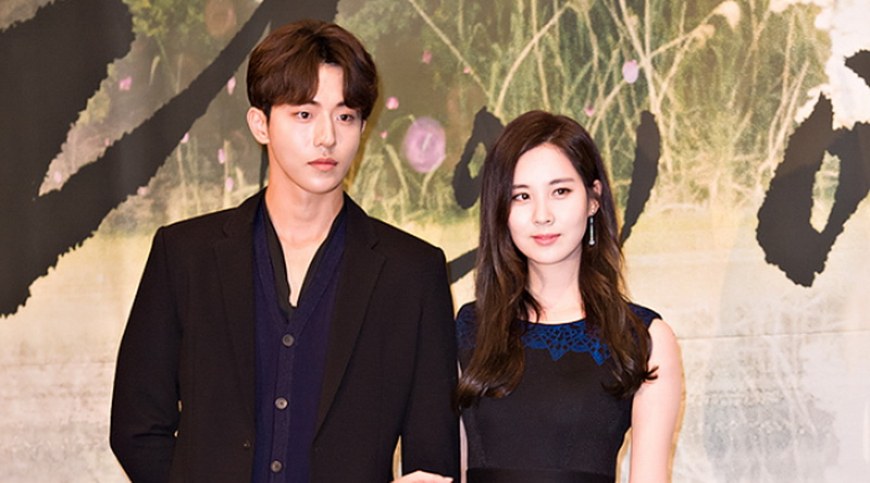 https: img.okeinfo.net content 2016 08 25 33 1472599 seohyun-snsd-dan-nam-joo-hyuk-pacaran-di-scarlet-heart-tuPRfXqsDi.jpg
