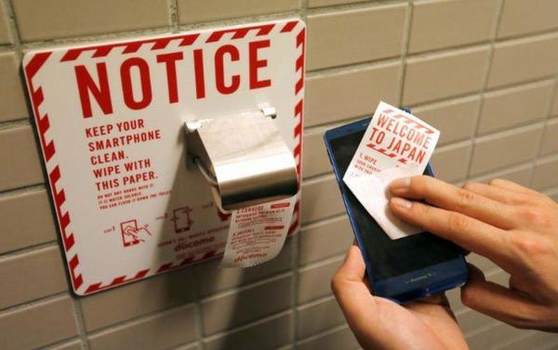 https img.okeinfo.net content 2017 01 10 406 1587947 bandara di jepang sediakan toilet untuk bersihkan ponsel dari bakteri h4fJrJ9knV.jpg