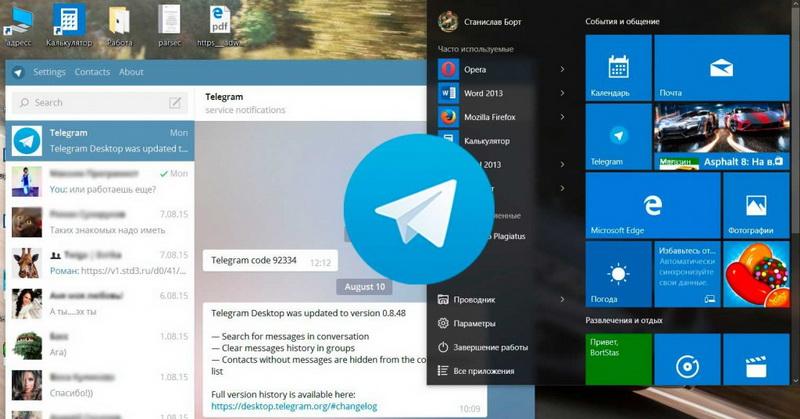 https: img.okeinfo.net content 2017 01 12 207 1589953 update-terbaru-aplikasi-telegram-untuk-windows-10-jaPeaIFaYZ.jpg
