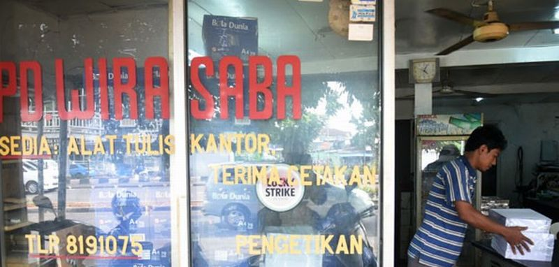 Contoh Baliho Toko Atk - contoh desain spanduk