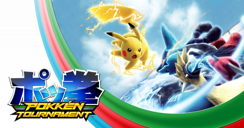 https: img.okeinfo.net content 2017 06 07 326 1710392 keren-konsol-game-nintendo-akan-hadirkan-pokemon-baru-y6VZGuOhcD.jpg