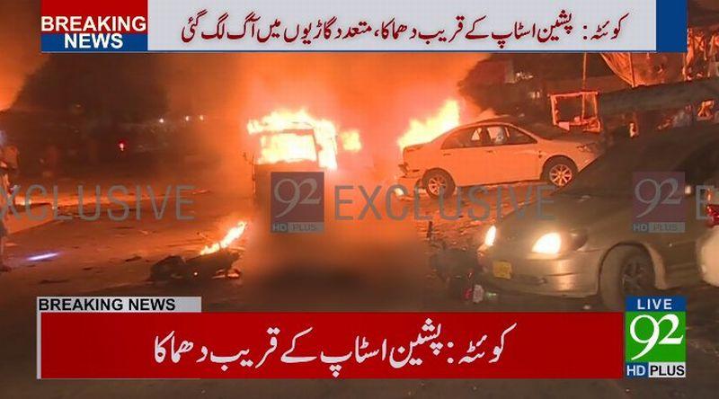 https: img.okeinfo.net content 2017 08 13 18 1754957 duar-bom-meledak-di-pakistan-15-orang-tewas-aRvGT8z8mg.jpg
