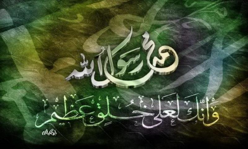 https: img.okeinfo.net content 2017 12 04 196 1824569 salawat-hadirkan-syafaat-di-hari-kiamat-bGLvxWevMc.JPG