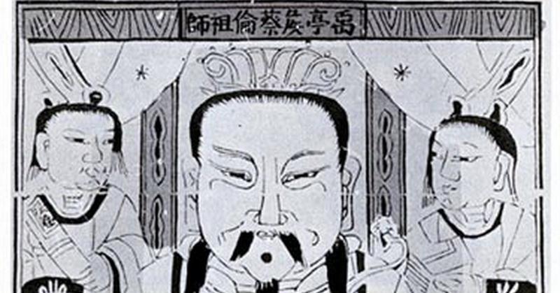 https: img.okeinfo.net content 2017 12 31 56 1838079 mengintip-kisah-cai-lun-sang-penemu-kertas-MjcYHG0P6q.jpg