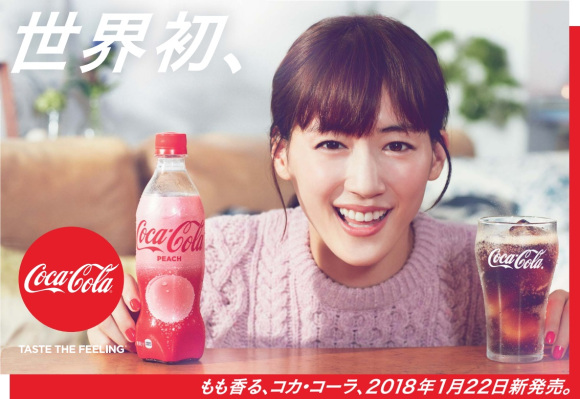https: img.okeinfo.net content 2018 01 11 298 1843347 jepang-jadi-negara-pertama-yang-bisa-rasakan-peach-coca-cola-TZOCIfHxFt.jpg
