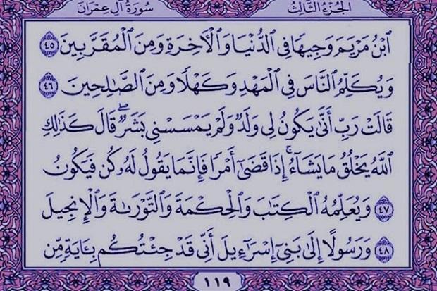 https: img.okeinfo.net content 2018 02 12 18 1858285 tiga-muslim-lebanon-dihukum-menghafal-ayat-alquran-yang-agungkan-yesus-fOPcfhE9rz.jpg