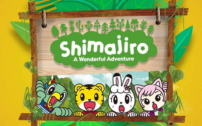 https: img.okeinfo.net content 2018 02 22 598 1863225 sajikan-animasi-edukatif-kids-channel-mnc-vision-hadirkan-serial-shimajiro-2VZcrwN4z0.jpg
